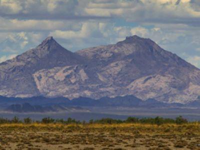 Ээж хайрхан уул