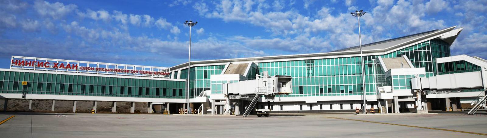Чингис хаан олон улсын шинэ нисэх буудлын нийтийн тээврийн үйлчилгээний цагийн хуваарь