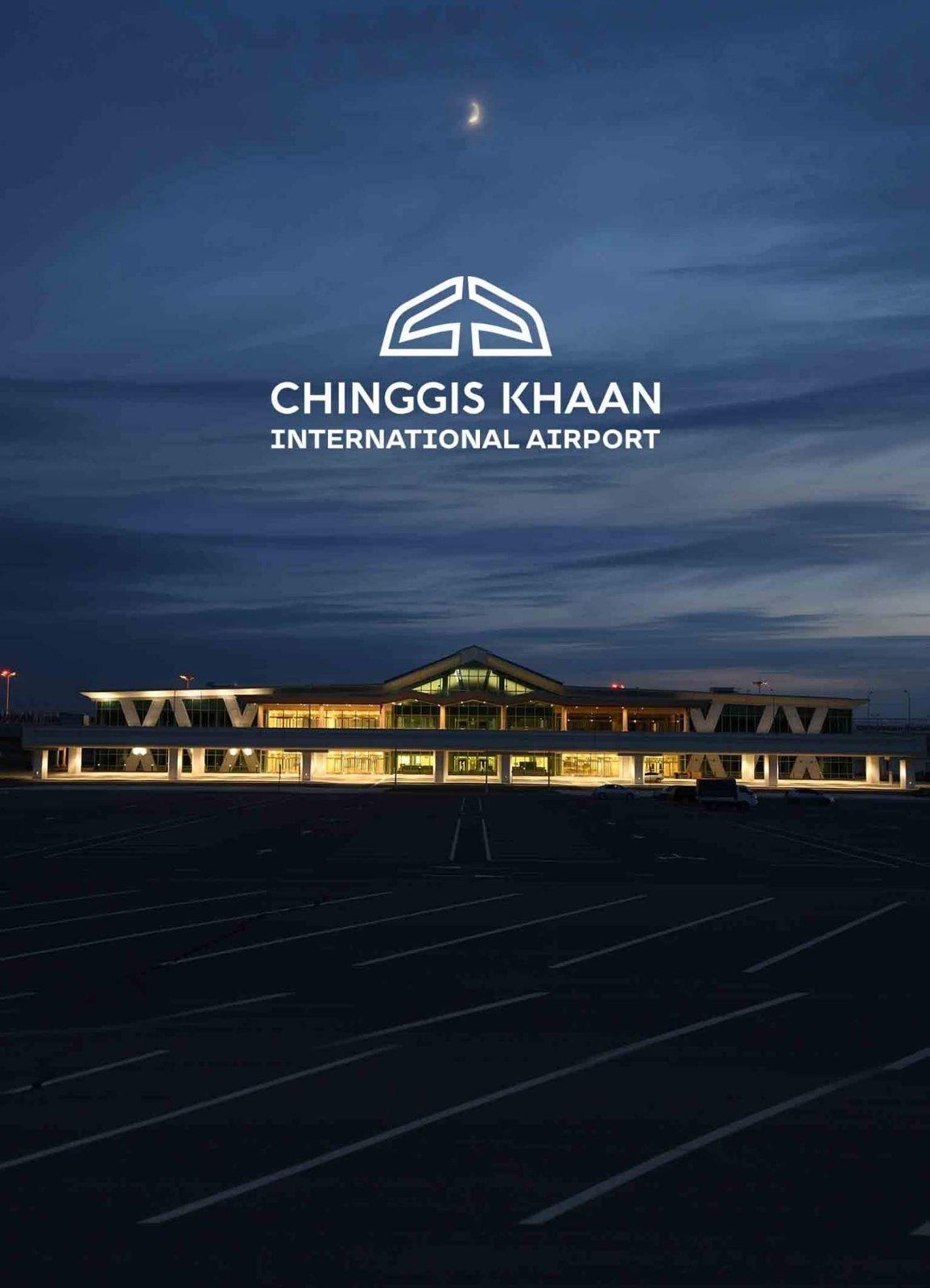 """""""Чингис хаан"""" Олон улсын нисэх буудлын анхны нислэгийн ёслолын арга хэмжээ боллоо"""