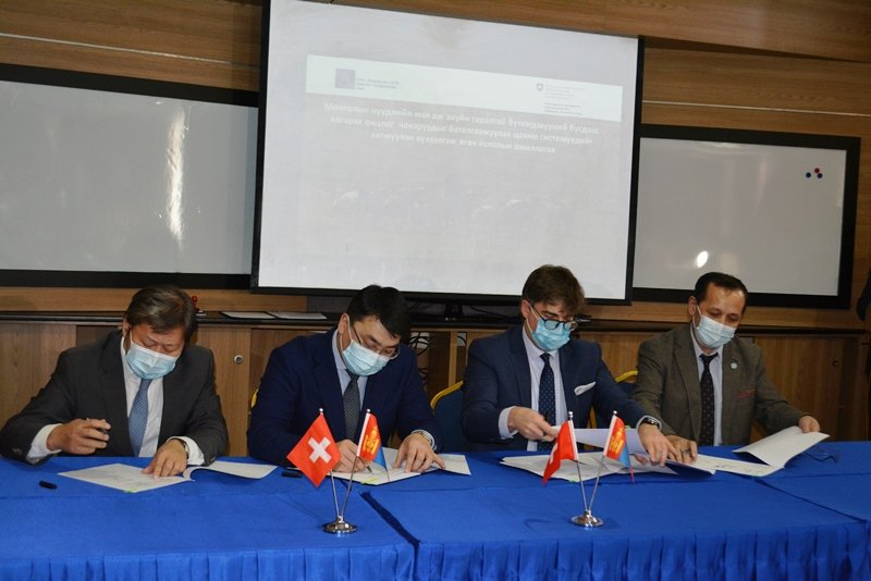 Digital traceability systems certifying distinct qualities of Mongolia's nomadic livestock products handed over to the Ministry of Food, Agriculture and Light Industry