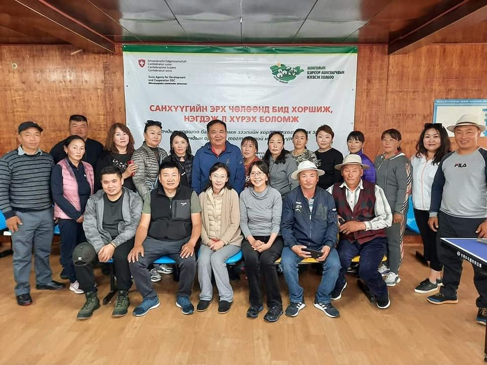 Establishment and integrated training of SCCs in Khuvsgul aimag