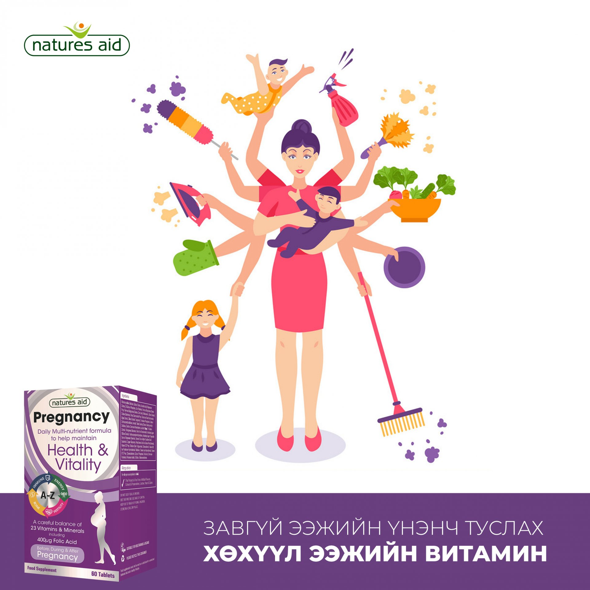 Хөхүүл ээжид витамин дутагдсаныг илэрхийлэх 8 шинж
