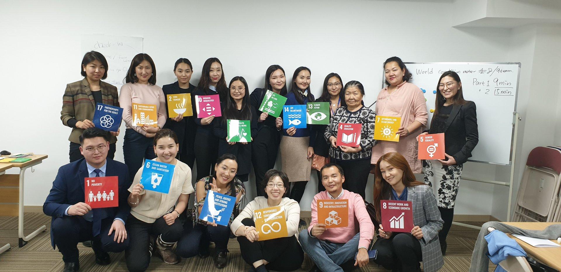 2030 SDG's GAME