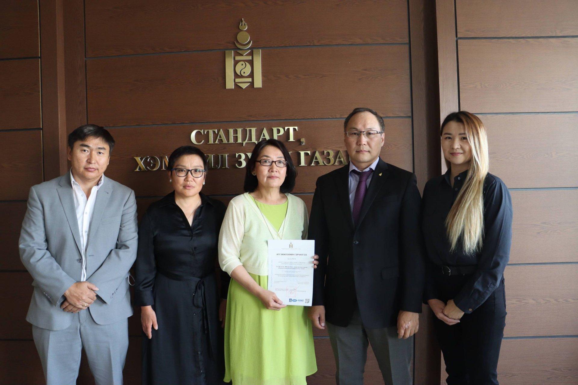 Монгол төрийн итгэмжлэл