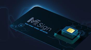 Гарын үсгээ гар утаснаасаа зурах боломжийг MSign танд олгоно