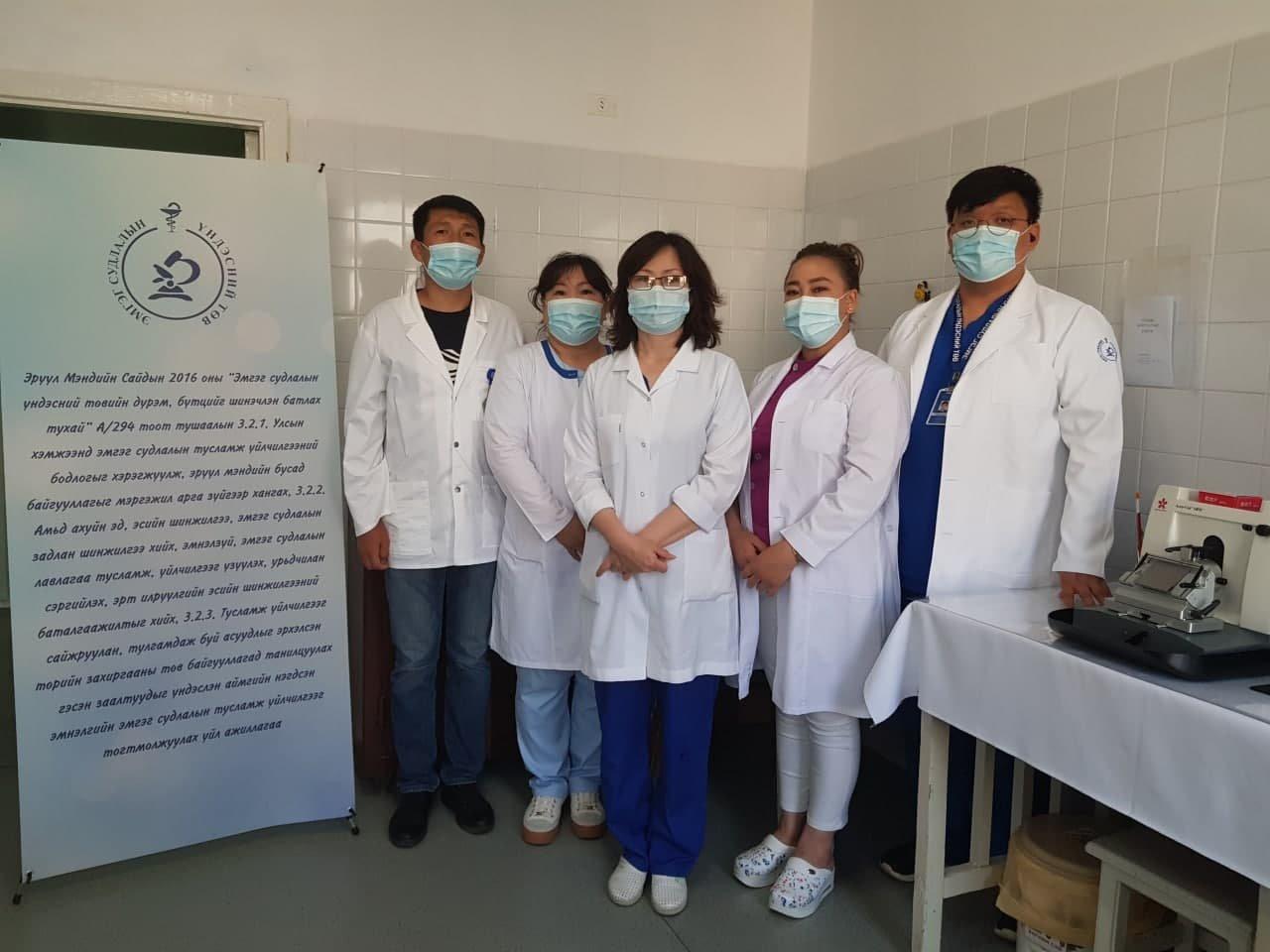 Сэлэнгэ аймгийн нэгдсэн эмнэлгийн эмгэг судлалын тусламж үйлчилгээг тогтмолжуулах үйл ажиллагаа явагдаж байна