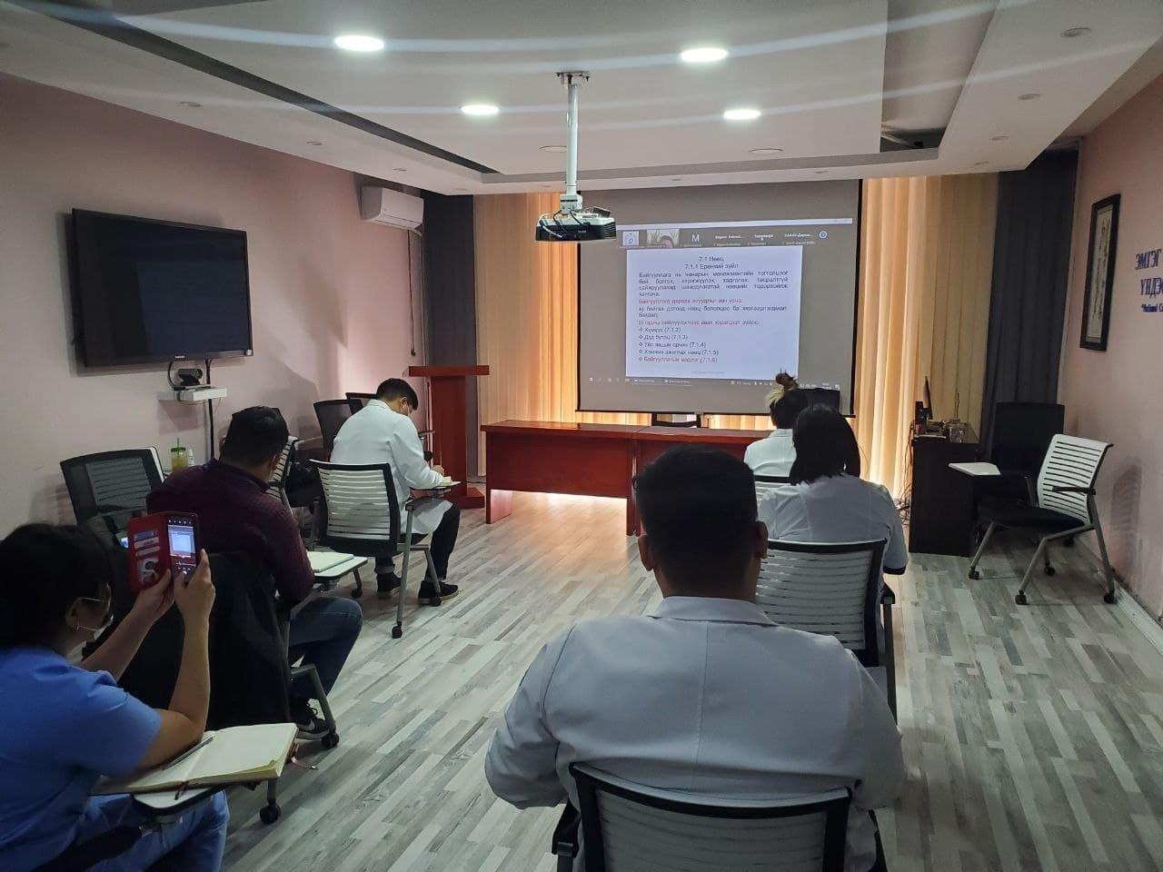 """""""MNS ISO 9001:2016 Чанарын удирдлагын тогтолцоо"""" сургалтанд хамрагдлаа"""