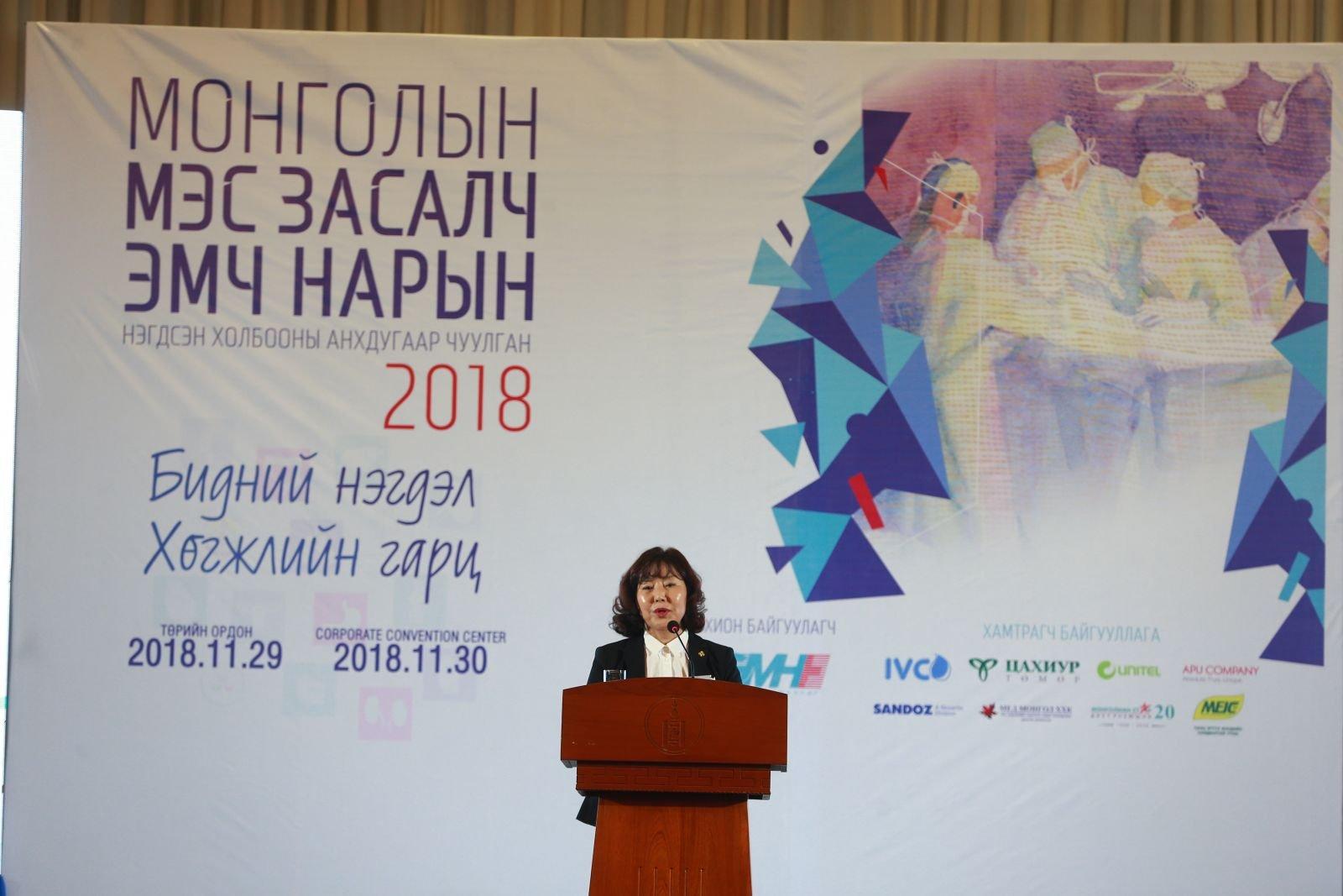 Монголын мэс засалч эмч нарын нэгдсэн холбооны Анхдугаар чуулган боллоо