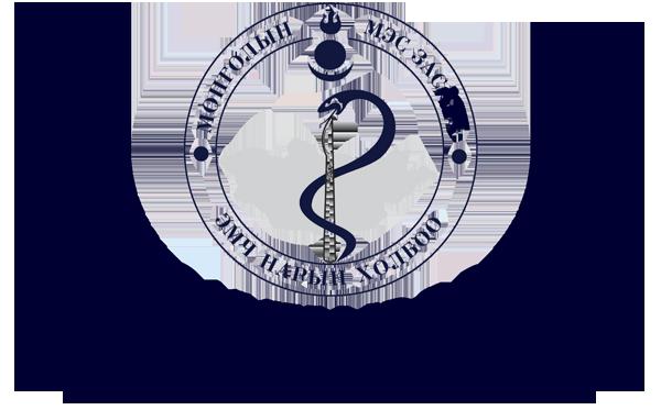 Мэс заслын эмч нарын XIII Чуулга уулзалт - 2020