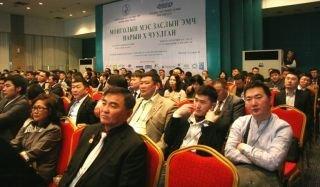 Монголын мэс засалч эмч нарын Х чуулган эхэллээ