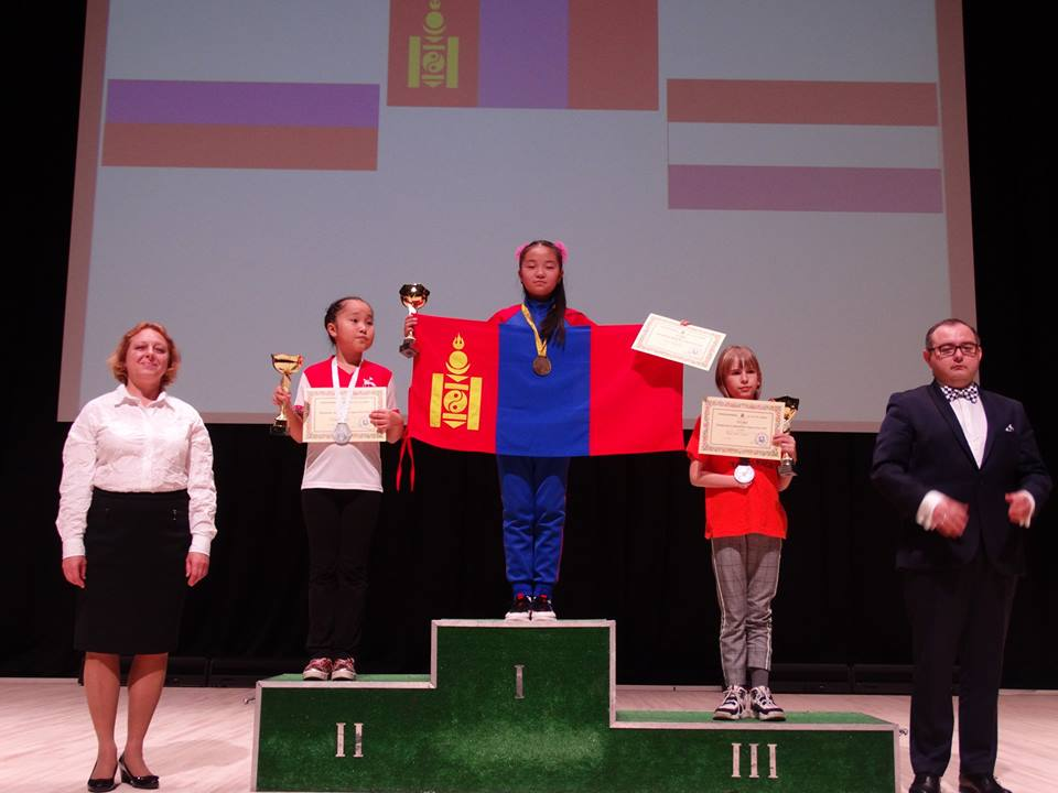 Даамчид алт, мөнгөн медаль хүртлээ