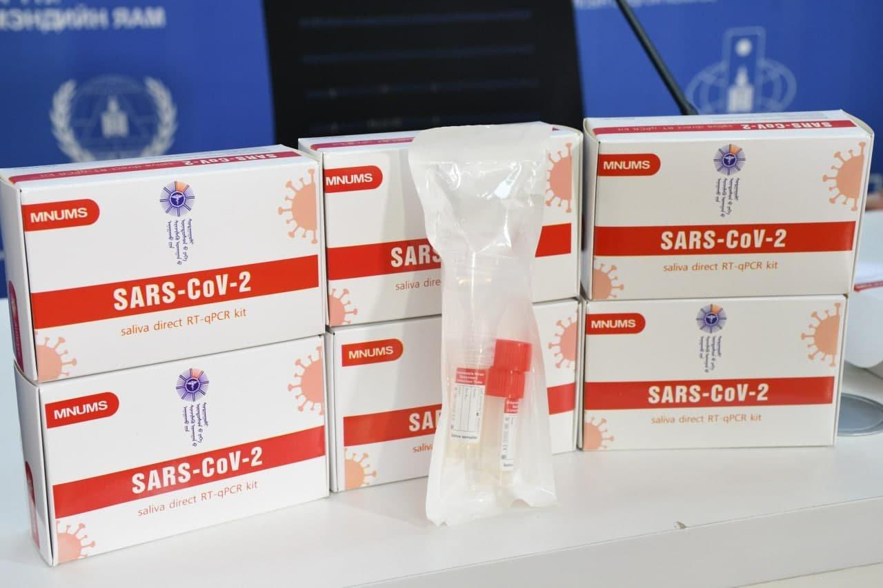 ШҮЛСНЭЭС КОРОНАВИРУС ИЛРҮҮЛЭХ PCR ШИНЖИЛГЭЭНИЙ АРВАН МЯНГАН ОНОШЛУУРЫГ ЭРҮҮЛ МЭНДИЙН ЯАМАНД ХҮЛЭЭЛГЭН ӨГЛӨӨ