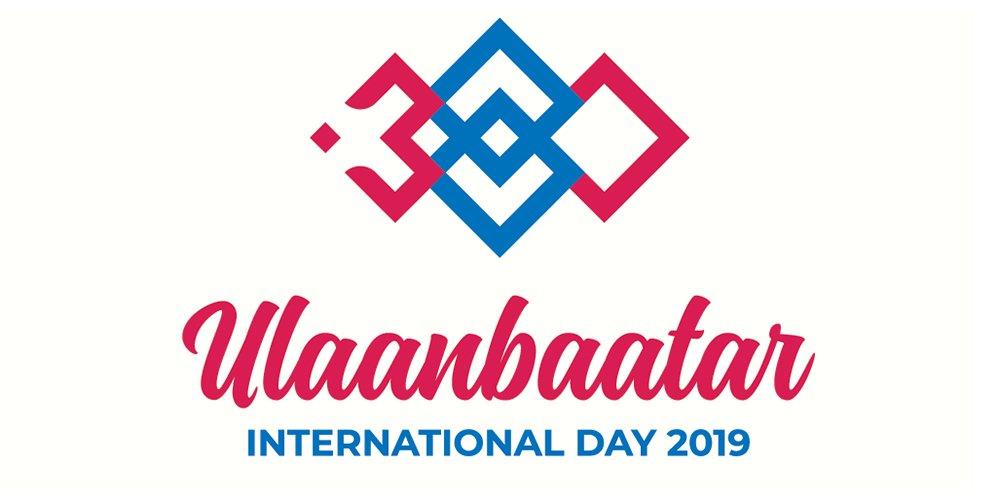 """НИЙСЛЭЛ-380: """"Улаанбаатар олон улсын өдөрлөг 2019"""" энэ сарын 21, 22-нд болно"""