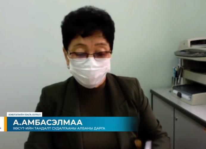 А.Амбасэлмаа: БЗД-ийн Нэгдсэн эмнэлгийн голомтоос 13 тохиолдол нэмж илэрсэн