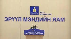 А.Амбалсэлмаа:17.00 цагаас хойш халдварын голомтуудад нийт 37 хүнээс халдвар илэрлээ