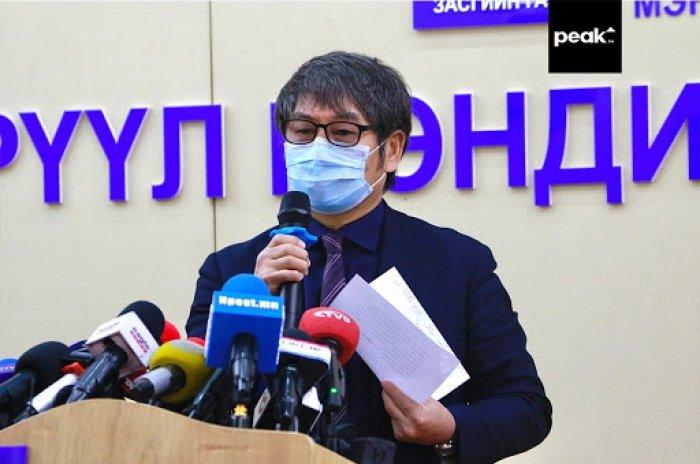 ЭМЯ: Монгол Улсад халдварын 10 тохиолдол бүртгэгдээд байна