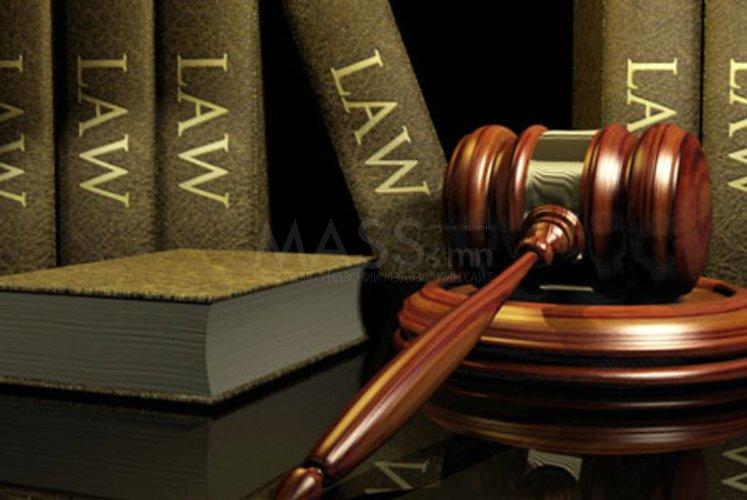 ҮАБЗ-ийн зөвлөмжөөр хуулийн байгууллагын удирдлагуудыг чөлөөлдөг хуулийн төслийг хэлэлцэх нь