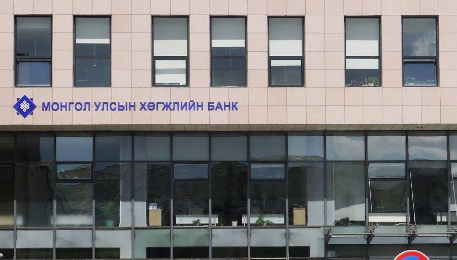 Хөгжлийн банкийг шалгасан дүнг Засгийн газарт танилцуулж, зарим материалыг АТГ-т шилжүүлнэ