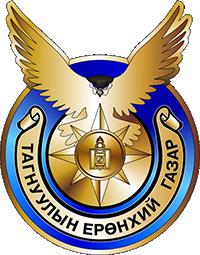 """ТЕГ: Монгол Улсад тагнуул хийж байсан гадаадын иргэн  """"В""""-д 13 жилийн хорих ял оноов"""
