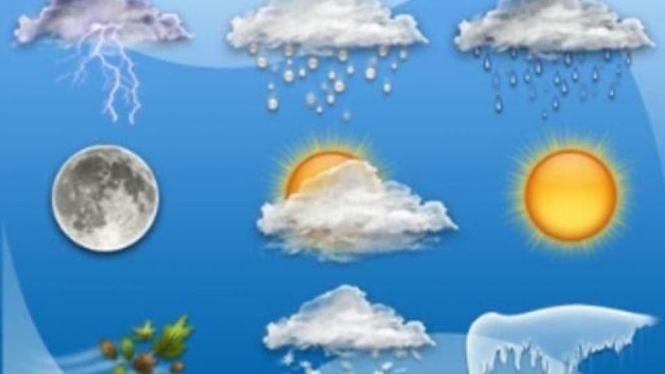 Дөрөвдүгээр сарын цаг агаарын ерөнхий төлөв