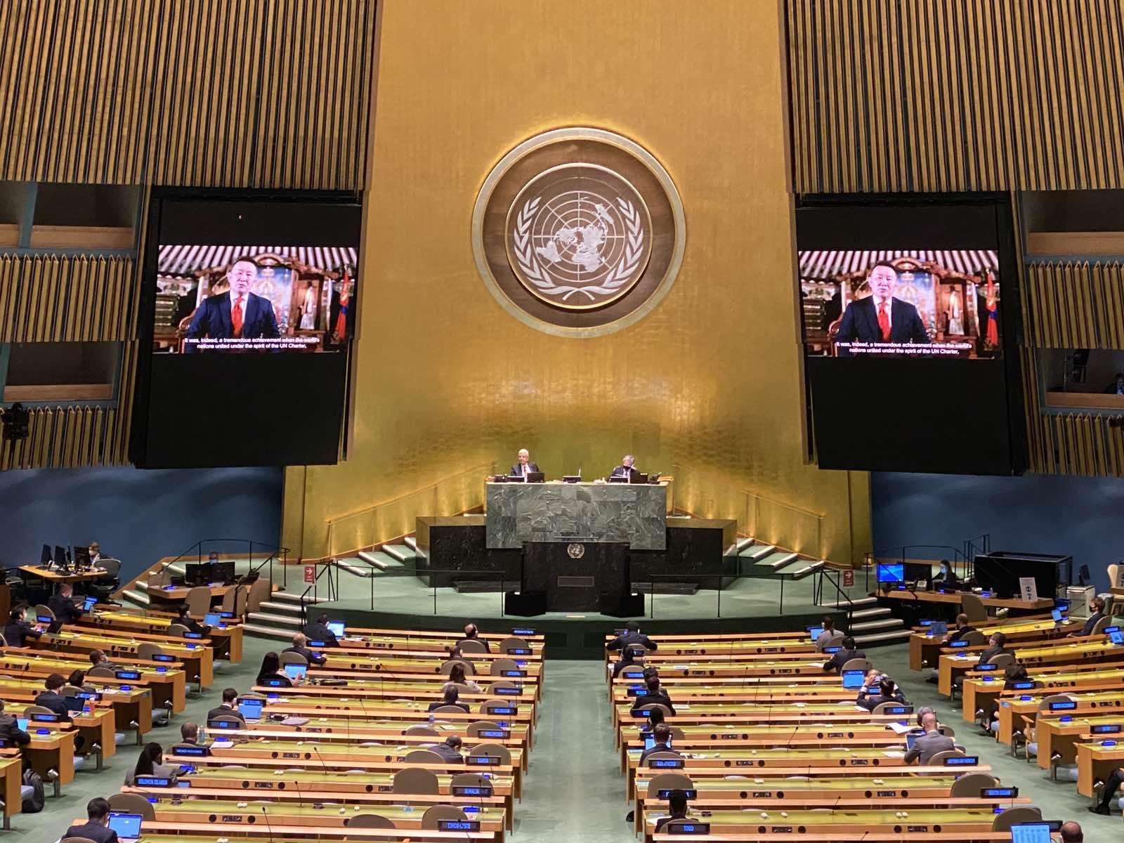 Ерөнхийлөгч НҮБ-ын Ерөнхий Ассамблейн 75 дугаар чуулганы Ерөнхий санал шүүмжлэлд оролцож, үг хэллээ