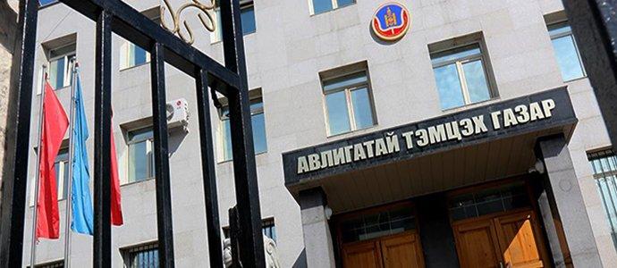 АТГ: Төрийн банкны экс удирдлагуудын 98.000 ам.долларыг хахуульд авсан хэргийг шүүхэд шилжүүлжээ
