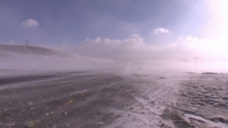 ОБЕГ: Цас орж, цасан шуурга шуурахыг анхааруулж байна