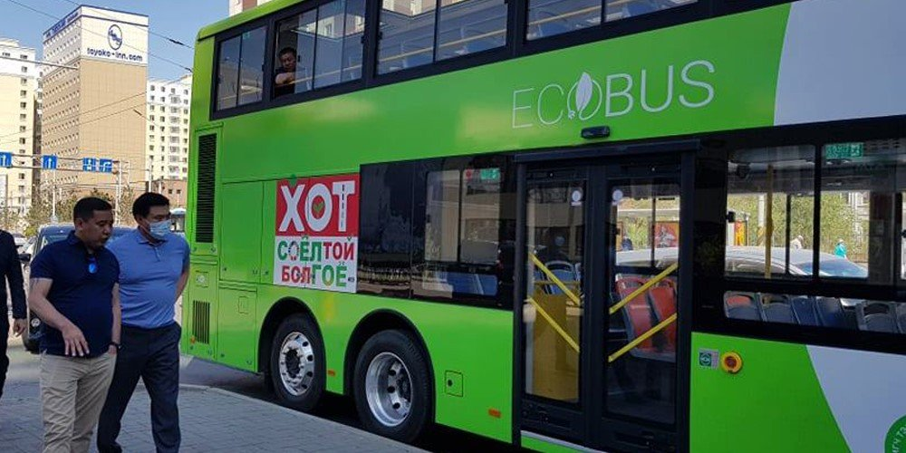 Хоёр давхар цахилгаан автобус удахгүй нийтийн тээврийн үйлчилгээнд гарна