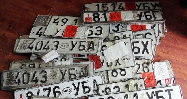 Тээврийн хэрэгслийн улсын дугаарын зөрчлийг арилгах