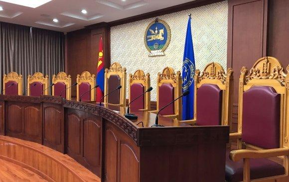 Дээд шүүхээс Үндсэн хуулийн цэцийн гишүүнд нэрээ дэвшүүлэх хүсэлтийг дөрвөн хүн ирүүлжээ