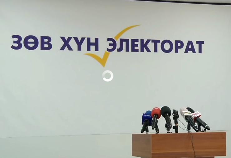СОНГУУЛЬ-2020: 'Зөв хүн электорат' эвслээс сонгуульд нэр дэвшигчдээ зарлалаа