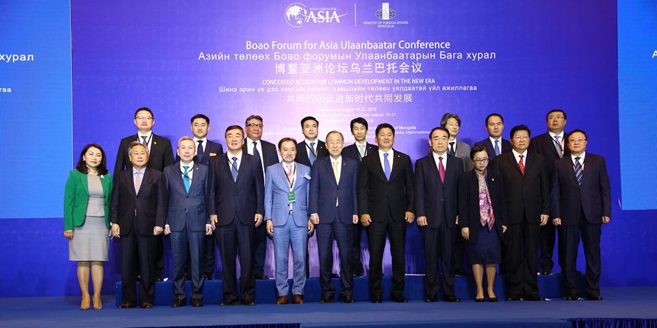 Азийн төлөөх Боао форум Улаанбаатар хотноо болж байна
