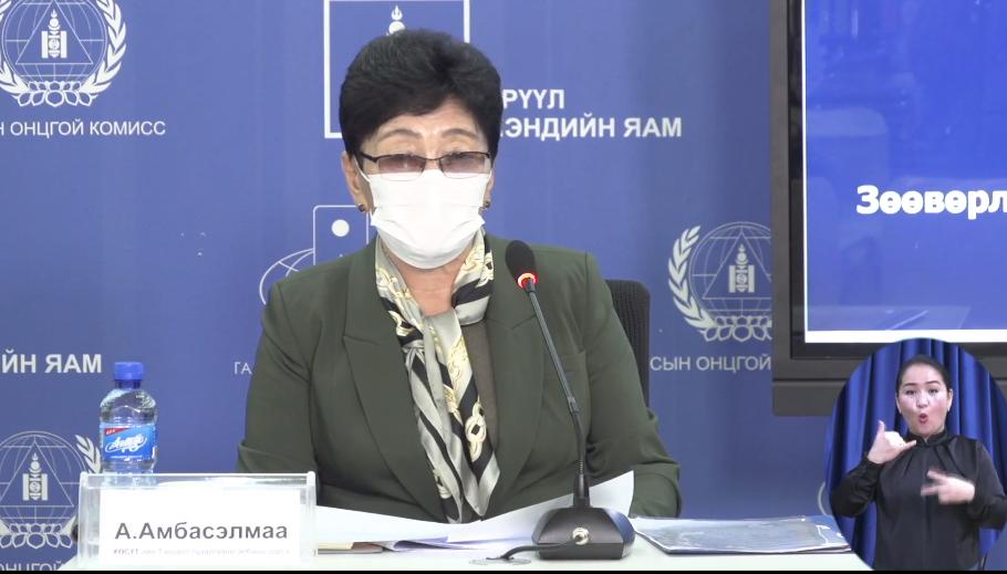 ЭМЯ: Коронавирусын халдвар 32 хүнд нэмж илэрлээ
