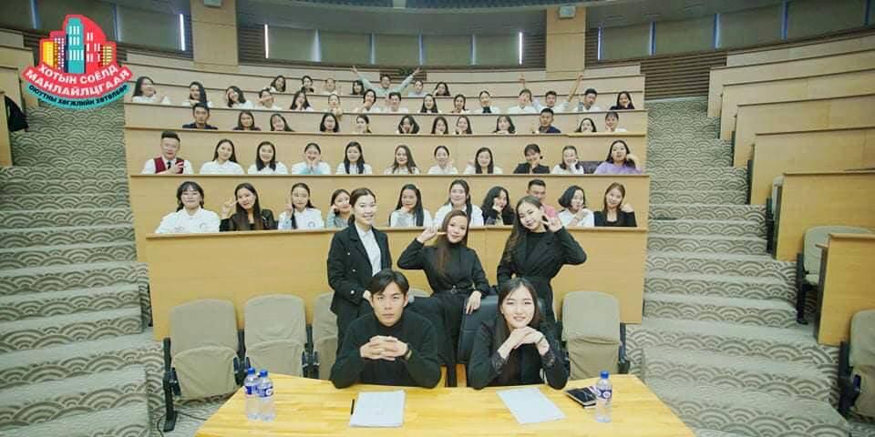"""НИЙСЛЭЛ-380: """"Хотын соёлд манлайлцгаая"""" оюутны хөгжлийн хөтөлбөрийн хүрээнд илтгэл тавив"""