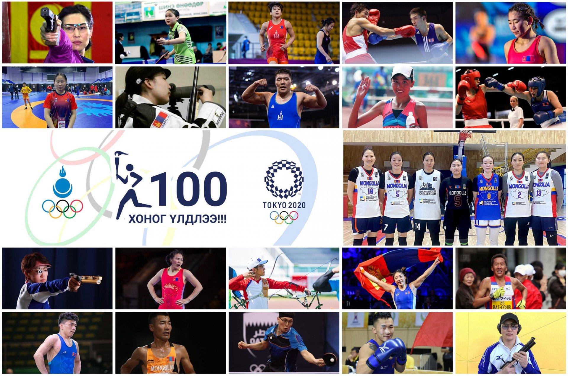 TEAM MONGOLIA: Токио-2020 олимпийн наадмын 21 эрх аваад байна
