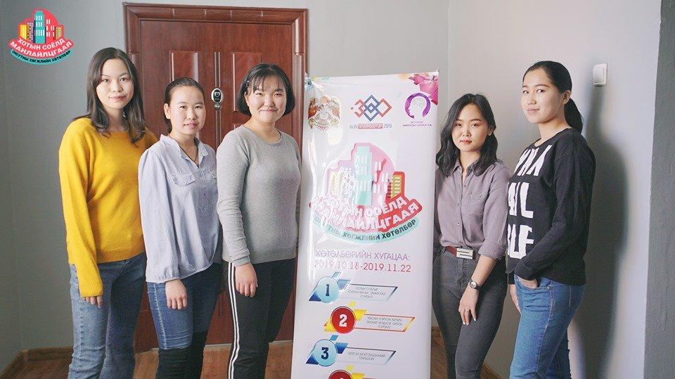 """НИЙСЛЭЛ-380:""""Хотын соёлд манлайлцгаая"""" оюутны хөгжлийн хөтөлбөрийн мэтгэлцээний тэмцээний аваргууд тодорлоо"""