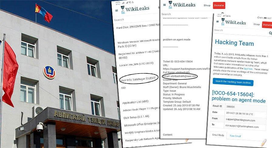 """Монголын эрх баригчид Э.Батшугарыг тагнах оролдлого хийж байсныг """"Wikileaks"""" задруулжээ"""