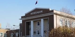 МонголбанкныЕрөнхийлөгчийн тушаалаар тэтгэврийн зээл нэмж олгохыгзогсоолоо