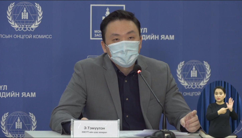 ЭМЯ: Орон нутагт 174, Улаанбаатарт 400 нийт  575 тохиолдол нэмж бүртгэгдлээ