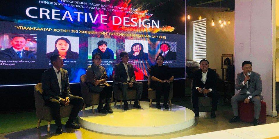 """НИЙСЛЭЛ-380: """"Creative design"""" арга хэмжээг зохион байгууллаа"""