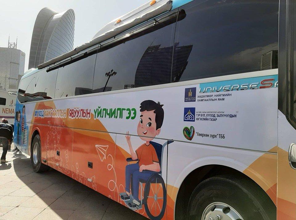 """Сайн мэдээ:  Автобус хаана очиж зогсоно, тэр газар """"хүүхэд хамгааллын цэг"""" болно"""