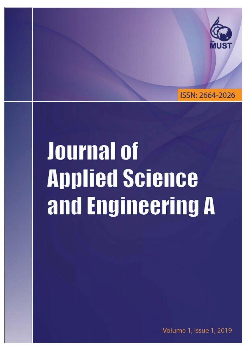 ISBN: 2664-2026